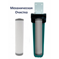 Фильтр очистки воды Big Blue 20 осадочный (Механическая очистка)
