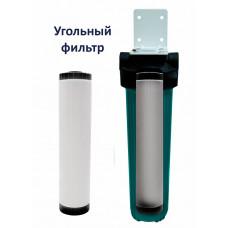 """Фильтр очистки воды Big Blue 20"""" сорбционный  угольный"""