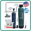 Комплект для удаления железа и запахов автоматика США