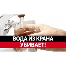 Можно ли пить воду из под крана: вредно ли употреблять водопроводную жидкость, что она содержит и чем опасна
