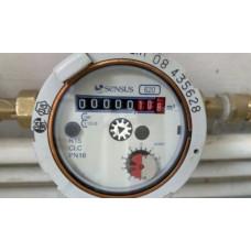 Схема установки и подключения счетчика воды: как правильно собрать и подключить водосчетчик в квартире своими руками — фото и видео