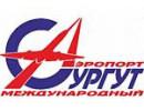 Международный аэропорт города Сургут