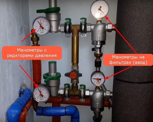 какое давление воды в кране в квартире