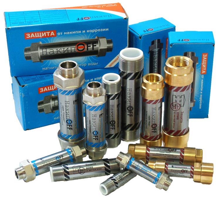электромагнитные фильтры для умягчения воды