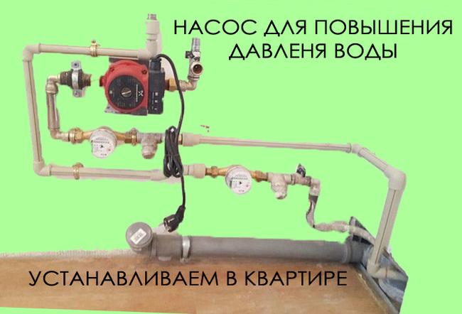 установки высокого давления воды
