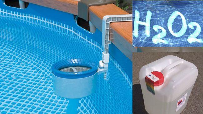 дезинфекция бассейна перекисью водорода