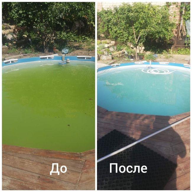 можно ли добавлять перекись водорода в бассейн