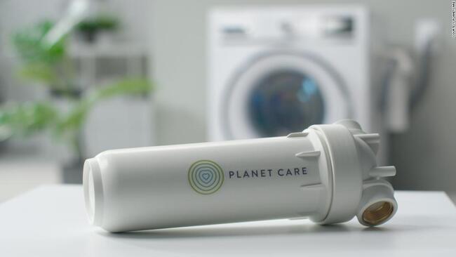 фильтр для воды для стиральных машин автоматов